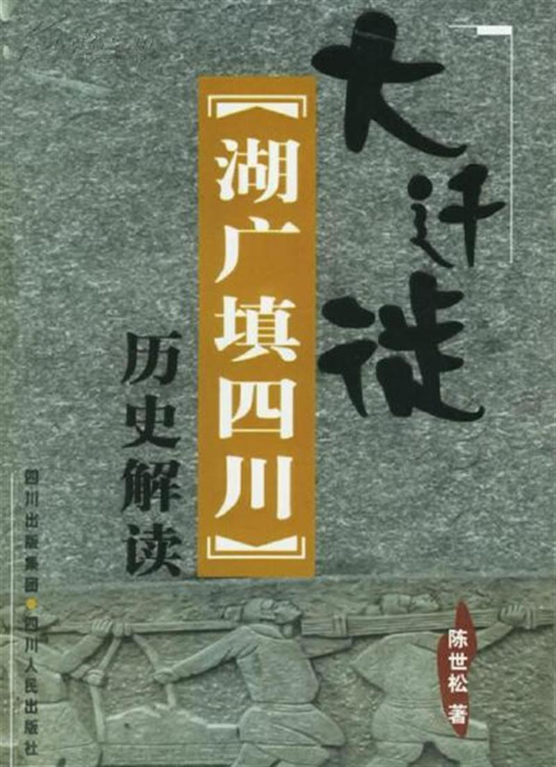 康有为梁启超_康有为所编著的书籍